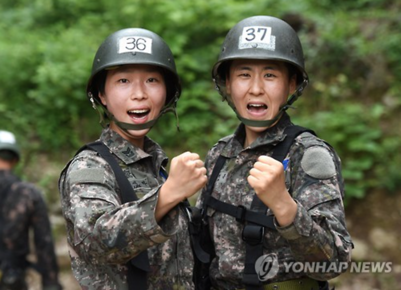 Korea Expecting its First Female Rangers