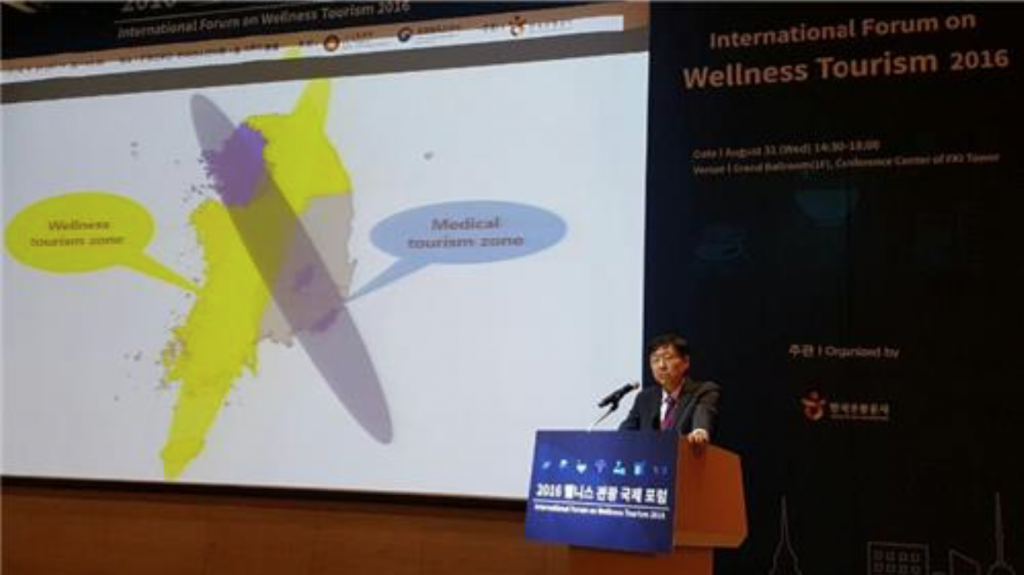 Jim Ki-nam, a professor of the department of health administration at Yonsei University, speaks during the International Forum on Wellness Tourism 2016 held in Seoul on Aug. 31, 2016. (image: Yonhap)