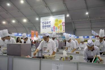 Namyangju Festival Spotlights Slow Living