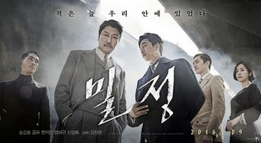 S. Korean Espionage Film Sweeps Local Cinemas during Chuseok Holiday