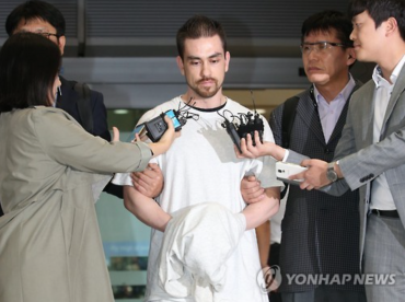 Court Confirms 20-Year Term for U.S. Citizen Who Murdered Korean Student