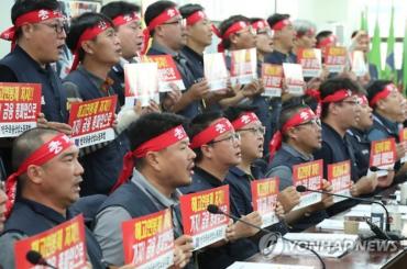 Gov't Urges Bank Labor to Drop Strike Plan
