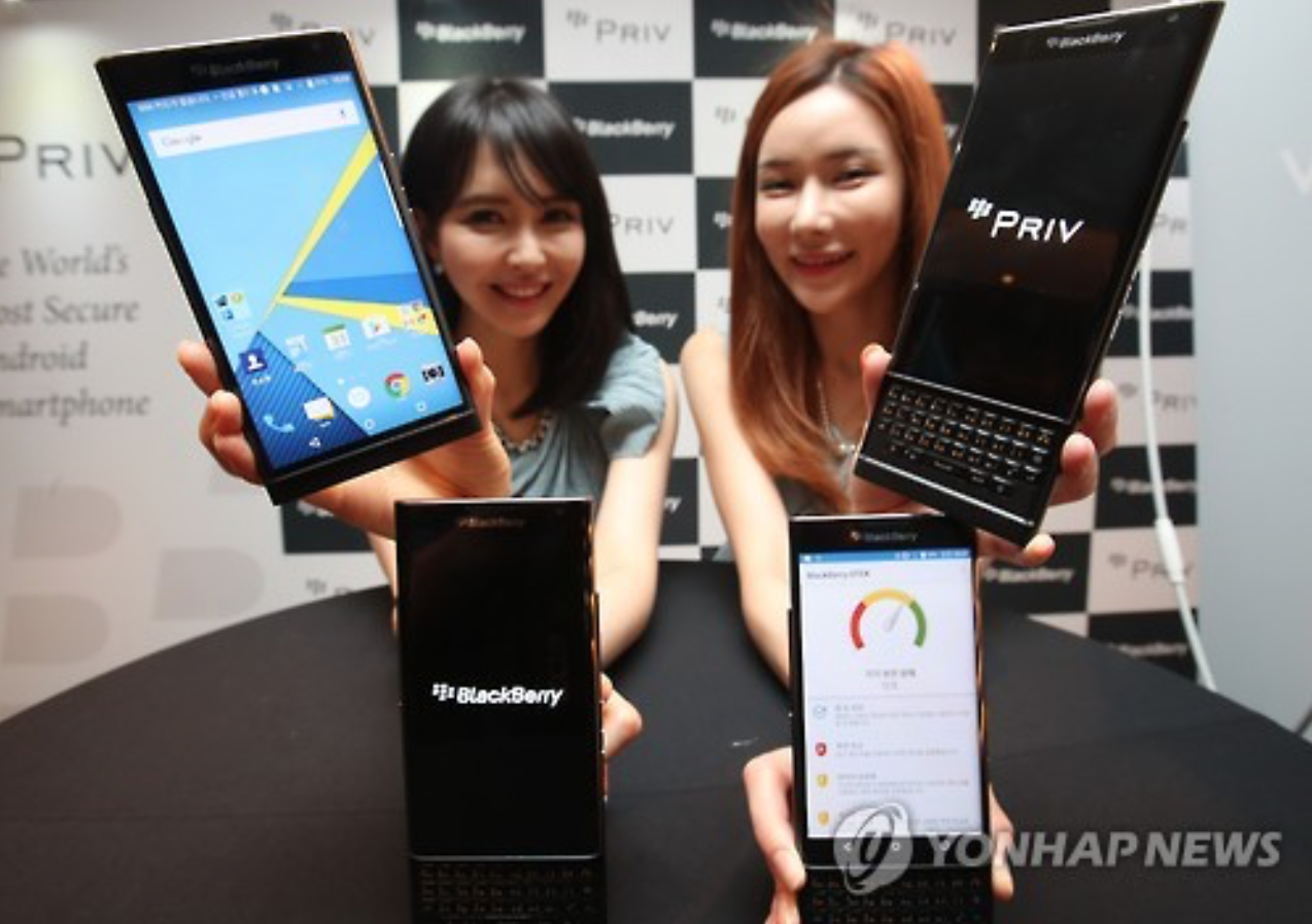 BlackBerry leaks details of new Android smartphone on its website