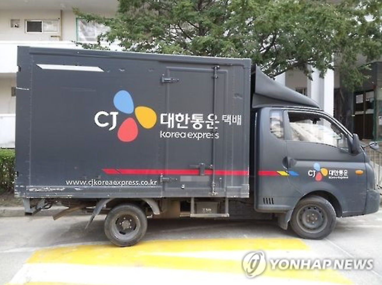 CJ Korea Express Buys Malaysian Logistics Company | Be Korea
