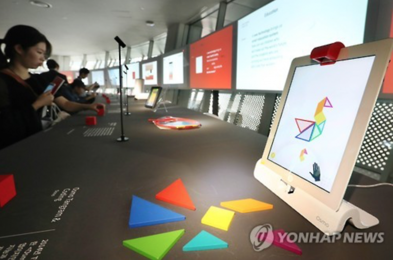 Seoul Design Week 2016 Kicks Off