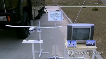 S. Korea to Employ New Laser Weapon System to Bring down N.K. UAVs