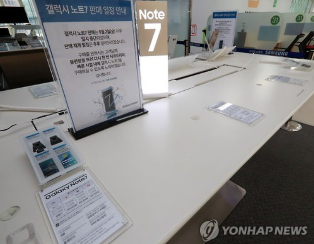 Galaxy Note 7 removed from display at a Samsung service center in Seoul. (image: Yonhap)