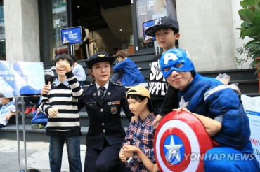 Gwangju Police Transform into Superheroes, Protect Child Abuse Victims