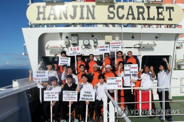 Government to Bolster Support Packages for Hanjin's Refugees at Sea