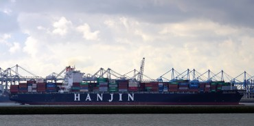 Gov't to Offer Financial Support for Hanjin Shipping's Contractors