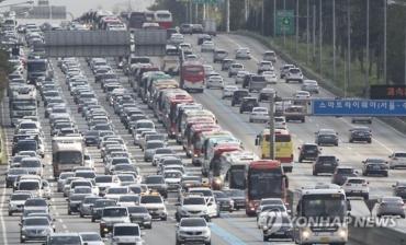 Chuseok Holiday Sets New Travel Records