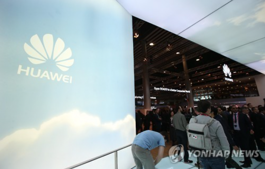 Kang is suspected of taking out tens of Ericsson-LG's business documents without permission when he transferred to the Chinese company and using the information to set sales strategies for Huawei. (image: Yonhap)