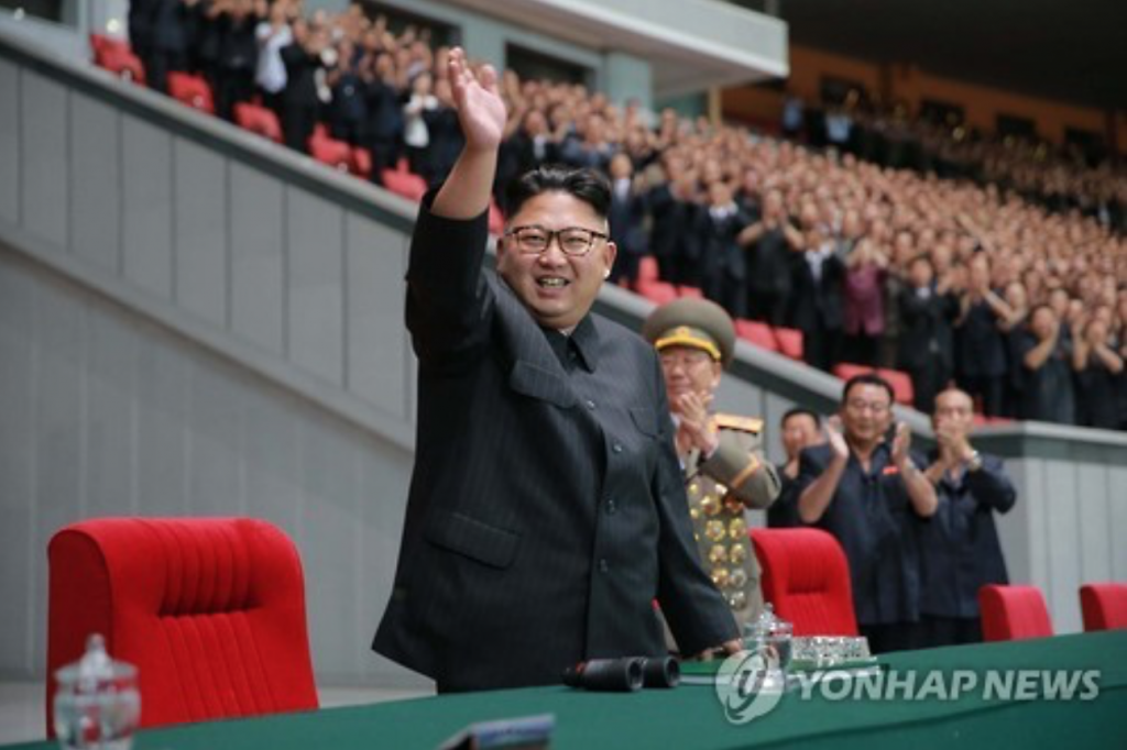 """Internally, Kim Jong-un seems to highlight his image as a powerful military leader through the nuclear test,"" he said. ""He is also sending a message to the outside that North Korea is a nuclear power nation."" (image: Yonhap)"