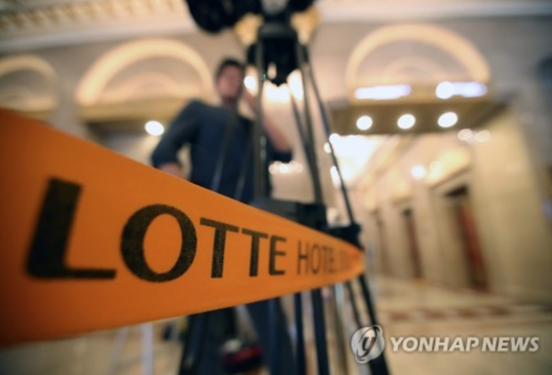 Prosecutors to Question Lotte Founder at His Office