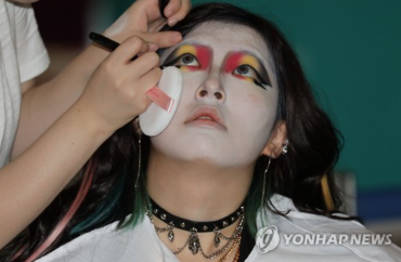 Makeup Competition Kicks Off at KINTEX