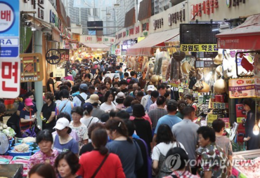 Korea's Traditional Markets Booming as Chuseok Approaches