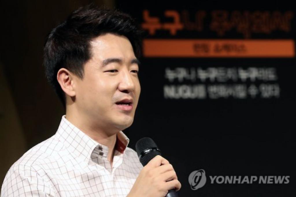 NUGU Corporation CEO Lee Doo-hee. (image: Yonhap)