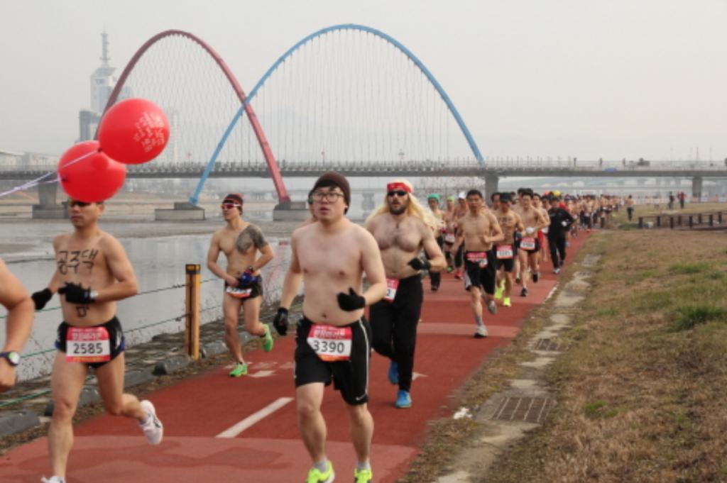 Naked Marathon 1