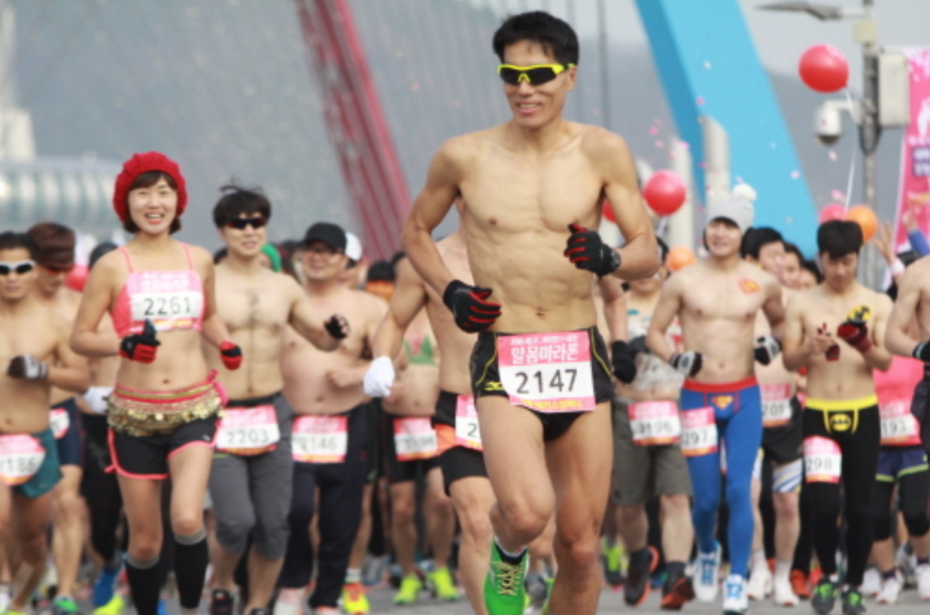 Naked Marathon