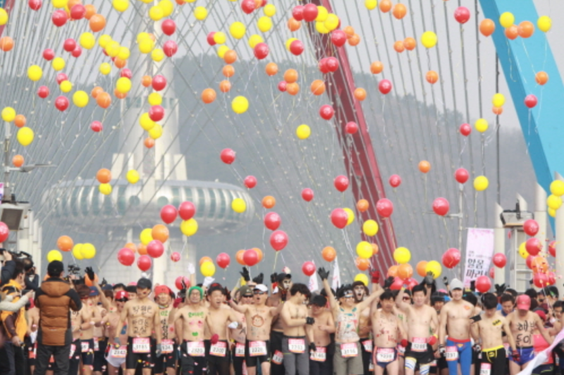 Daejeon Naked Body Marathon Planned for January