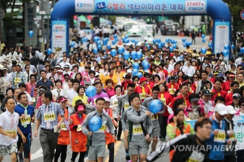 Necktie Marathon 2
