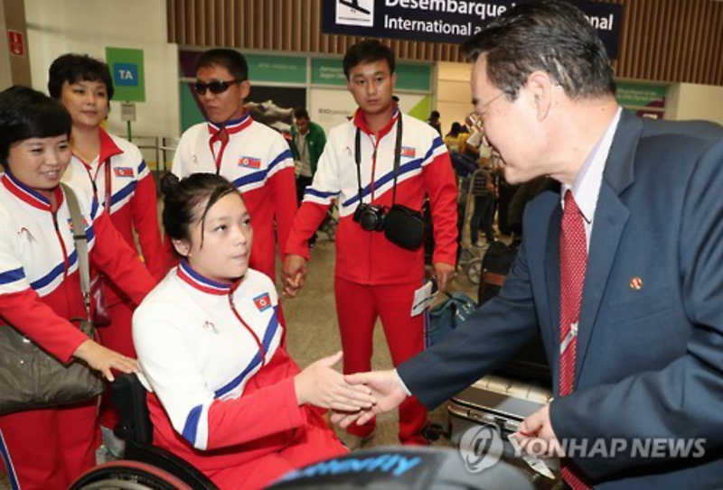 North Korean Athletes Arrive in Rio for Summer Paralympics