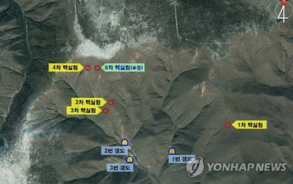 The photo shows a map that marks the sites where the previous five nuclear tests were conducted in North Korea since 2006 (yellow) and the No. 3 tunnel (blue), the predicted location for another possible nuclear test within this year. (image: Yonhap)