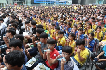 Korea Attempts Guinness World Record for Largest Ocarina Ensemble