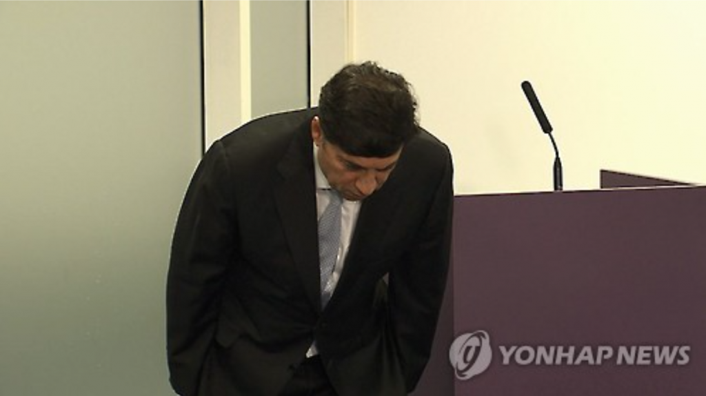 Reckitt Benckiser CEO Rakesh Kapoor said he wished to express a sincere apology for the pain and deaths of the South Korean consumers. (image: Yonhap)