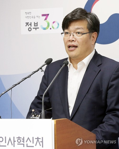 """With the specialized civil servant system, we'll be able to settle the long-lasting criticisms that public officials tend to lack a specialization,"" said MPM Minister Kim Dong-keuk. (image: Yonhap)"