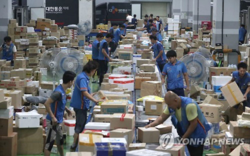 Parcel War Rages as Chuseok Approaches