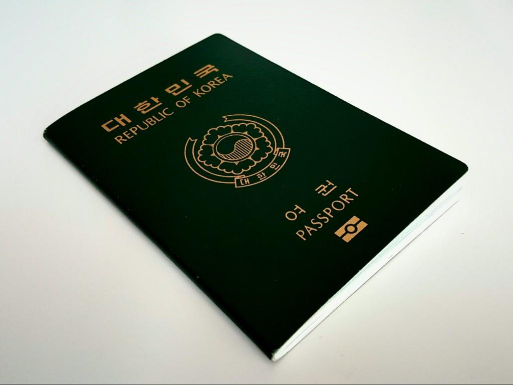212,569 Koreans gave up their nationality since 2006. (image: KobizMedia/ Korea Bizwire)