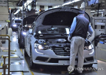 Renault Samsung Strikes Deal on Wage Hike