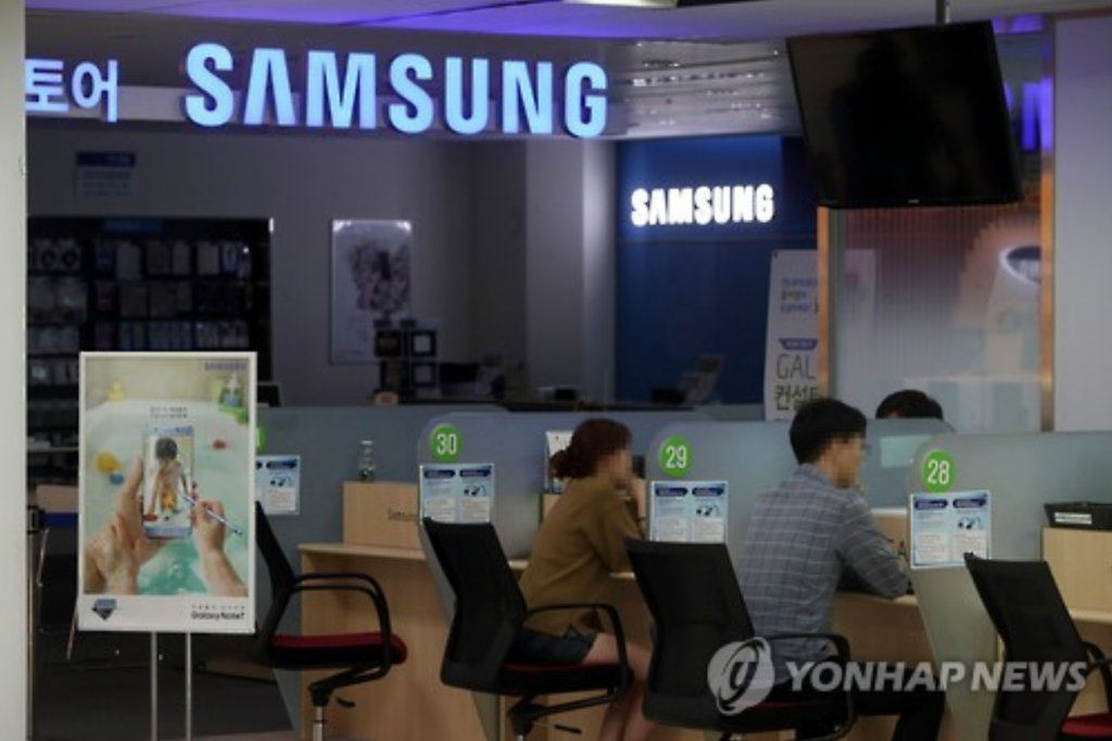 Samsung kept its customer centers open across the country following its announcement of Galaxy Note 7's recall measures. (image: Yonhap)