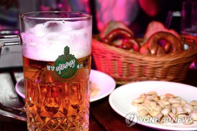 A Little Glimpse into North Korea's Beer Festival