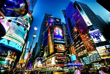 "Plans for ""Korean Times Square"" to be Finalized by November"