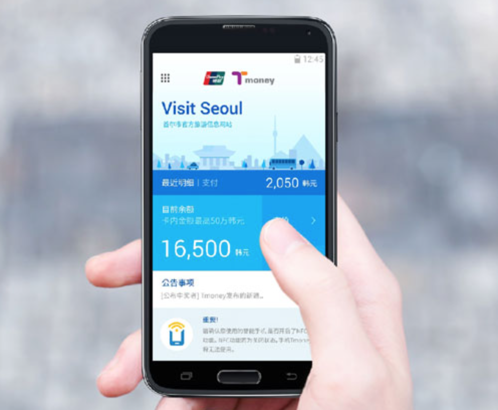 Those with the app can then charge their account using a UnionPay bank card, and simply tap their smartphones when using the metro, public buses and taxis in Korea. (image: UnionPay)