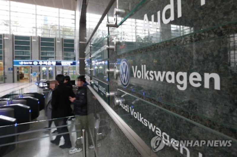 Seoul Prosecutors Summon Volkswagen Executive from German Headquarters