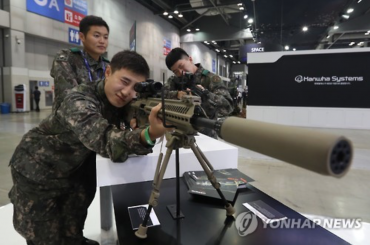South Korea Hosts its Largest Military Expo for Ground Forces