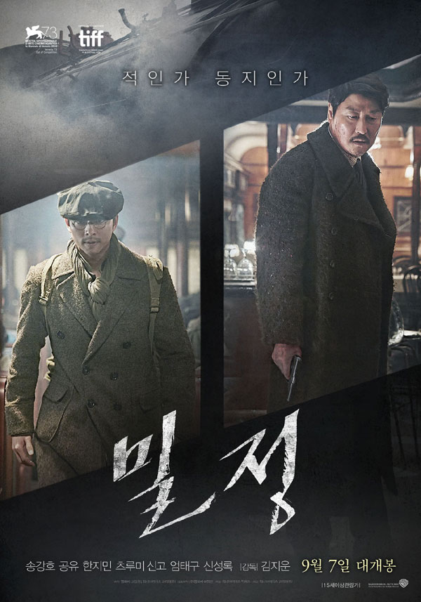 Song plays a talented Korean-born Japanese police officer who happens to work as a double agent for Japan and a group of Korean resistance fighters during Japan's 1910-45 colonial rule.