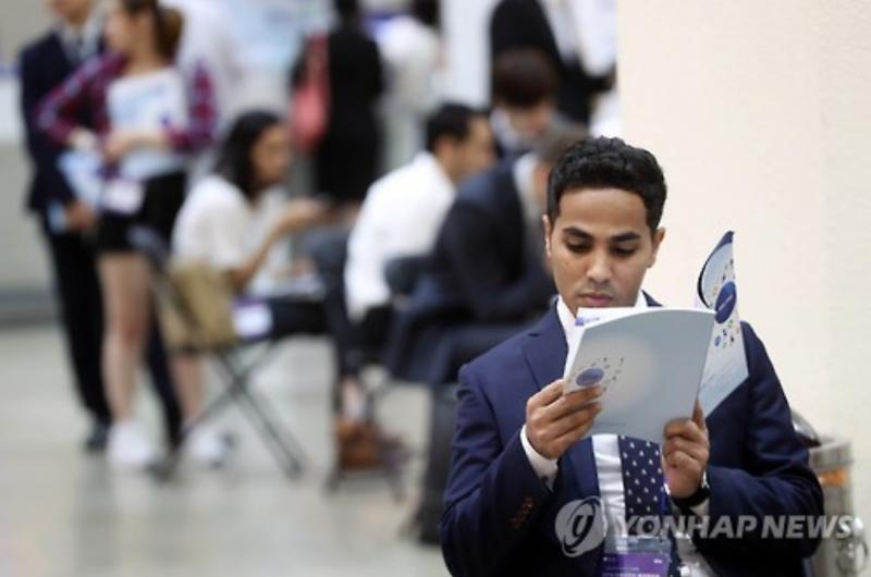 Seoul Hosts Job Fair for Foreign Residents in Korea
