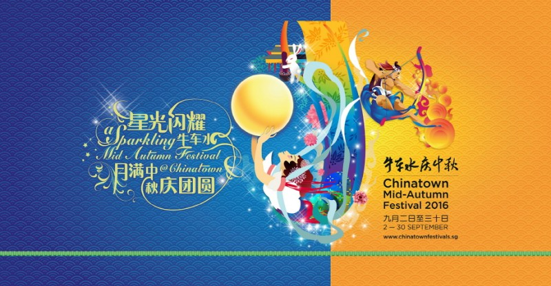 Rediscover the Origins of the Mid-Autumn Festival at Chinatown, Singapore