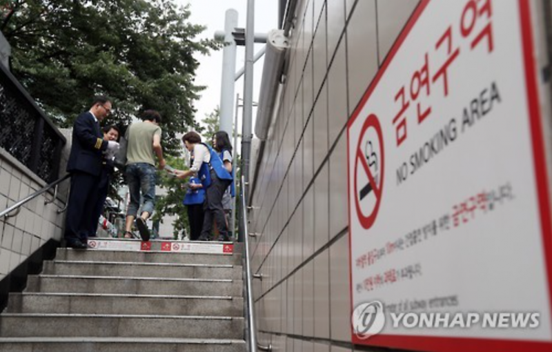 Smoking Ban Near Seoul Subway Station Exits Becomes Official