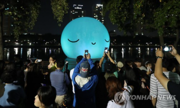 Supermoon Pops Up at Seoul Lake