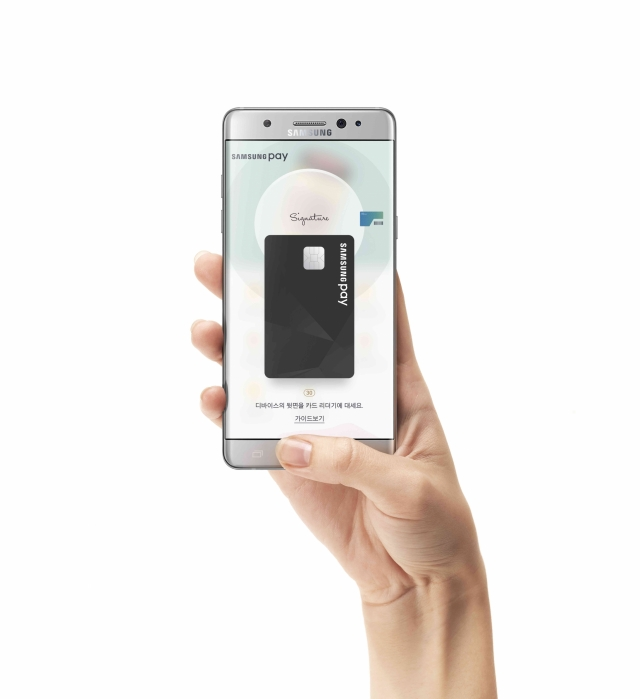 The accumulated transaction volume of Samsung Pay surpassed 2 trillion won (US$1.76 billion) in August, one year after its launch in South Korea, the firm said. (image: Samsung)