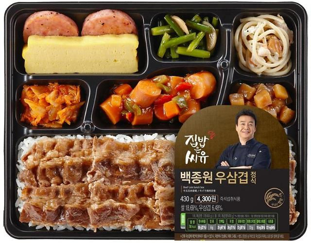 Lunch meals sold at conveniences stores come in a wide variety of options, including menus like ribs, pork cutlets, and bulgogi (grilled marinated beef), and at affordable prices, ranging between 3,000 won ($2.66) and 4,000 won. (image: CU)