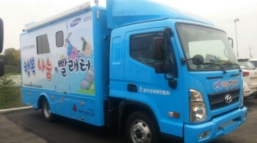 Samsung Provides Laundry Trucks for Elderly and the Disabled