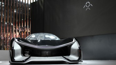 LG Chem Picked as Biz Partner for Faraday Future
