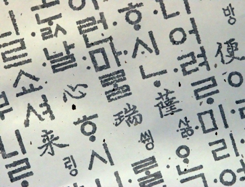 Record Breaking Number of Foreigners Come to Korea to Learn the Language