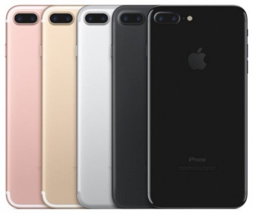 Mobile Communications Market Hopeful with Imminent Launch of iPhone 7